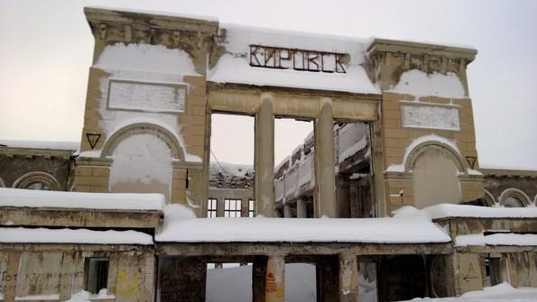 Заброшки Кировска Мурманской области - фото