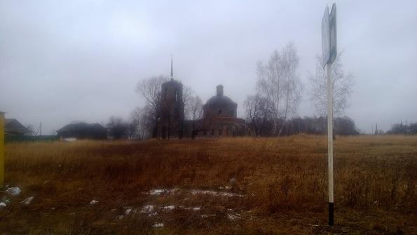 Церковь Казанской иконы в Бетино