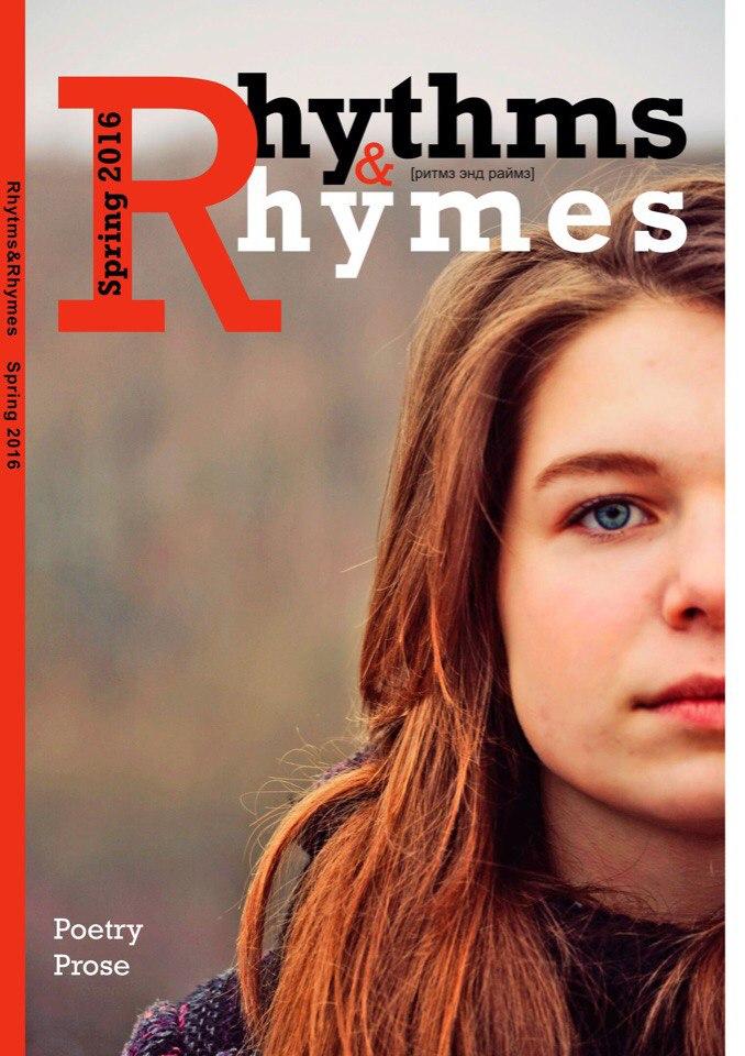 Литературно художественный журнал Rhythms&Rhymes - публикации Лидии Ситниковой