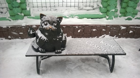 Памятник коту Семёну Мурманск