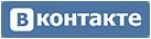 vkontakte - Ситникова Лидия Вконтакте