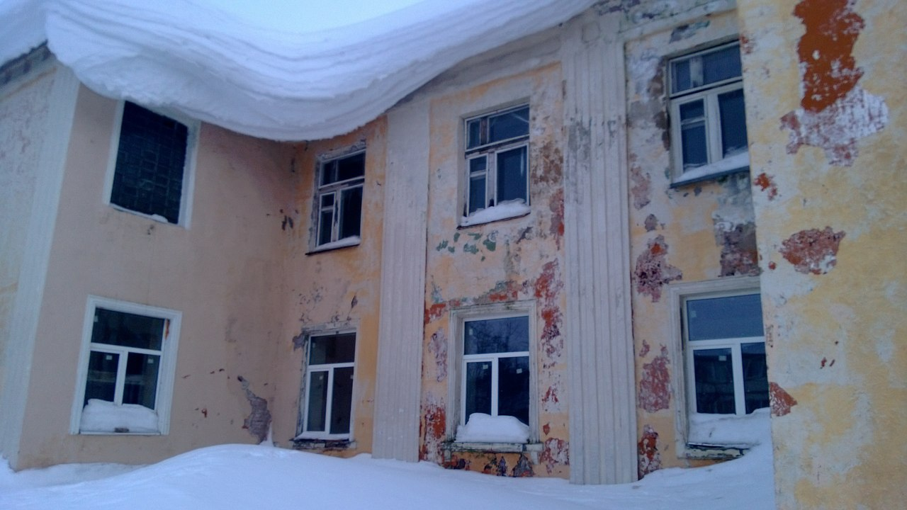 Город Кировск Мурманской области - фото
