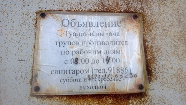 Кировск Мурманская область заброшки фото