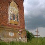 Заброшенные церкви Рязанщины — церковь в селе Абакумово