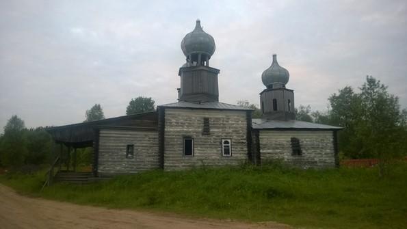 Церковь Успения Пресвятой Богородицы Девятины