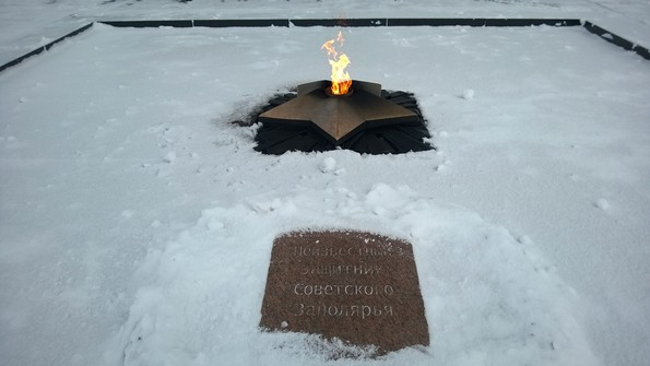 Памятник Защитникам Заполярья Мурманск